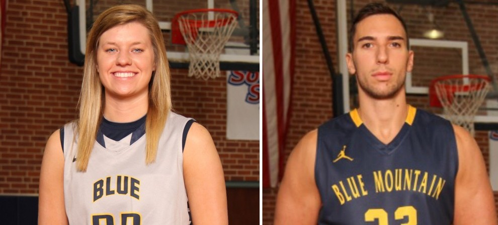 Andrea Lewis and Vladimir Filipovic were recently named Daktronics-NAIA Scholar-Athletes.